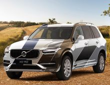 Visualise | Volvo XC90